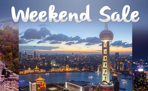 weekend_sale
