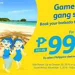 Cebu Pacific Domestic Promo Fares