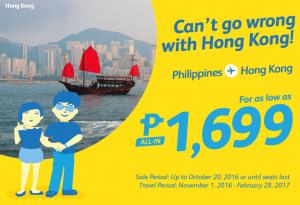 Cebu Pacific International Promo Fares