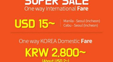 JEJUAIR SUPER SALE: FLY TO INCHEON, SOUTH KOREA FROM CEBU/MANILA FOR $15 ONLY!