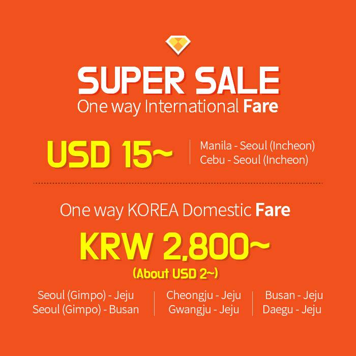 JEJUAIR Super Sale 2017