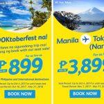 Cebu Pacific Air Piso Promo Fare