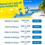 Cebu Pacific Air Midnight Sale