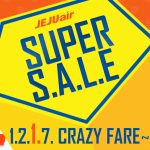 JEJU AIR SUPER SALE: FLY TO SEOUL FOR $15 ONLY!