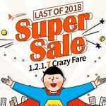 JeJu Air Crazy Summer Sale