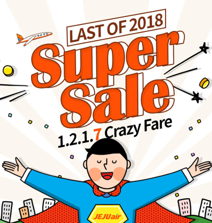 JeJu Air Crazy Summer Sale