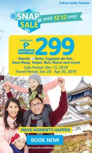 Cebu Pacific Air 12.12 Snap Sale