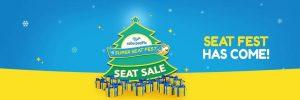 Cebu Pacific Super Seat Fest